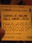 にっくき空港使用税