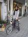 青健と自転車